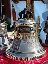 Освящение колоколов Варнавой, митрополитом Чебоксарским и Чувашским