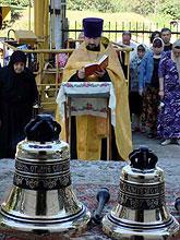 Церковный колокол 150кг