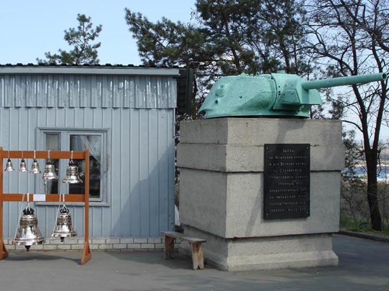 Производство колоколов в Воронеже